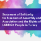 CSBR Statement of Solidarity for Freedom of Assembly & Association, and the Rights of LGBTIQ+ Peoples in Turkey