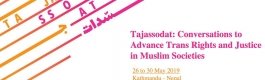 Tajassodat: Conversations to Advance Trans Rights and Justice in Muslim Societies