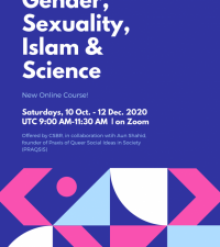 Gender, Sexuality, Islam & Science